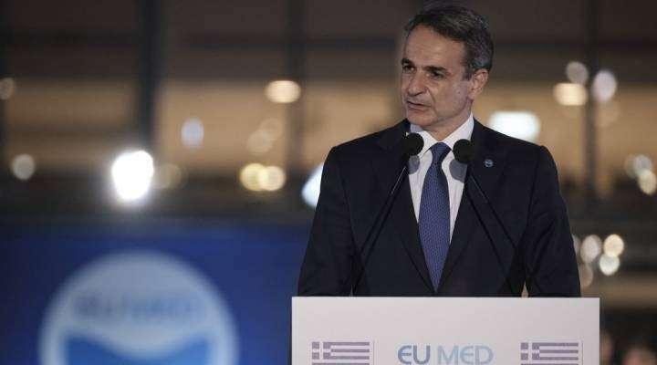 Miçotakis: Türkiye ile bir silahlanma yarışına girmeye niyetim yok
